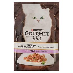 Влажный корм GOURMET ALCTE для кошек, домашняя птица/овощи в подливе, пауч, 85 г