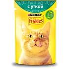 Влажный корм FRISKIES для кошек, утка, пауч, 85 г