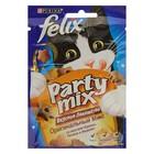 Лакомство FELIX PARTY MIX для кошек, оригинал микс, 20 г