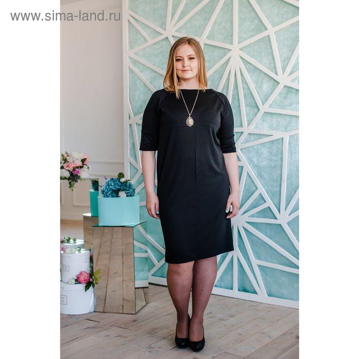 Платье женское Vera Nicco, размер 50 (XL), рост 168 см, цвет чёрный (арт. 1673 С+)