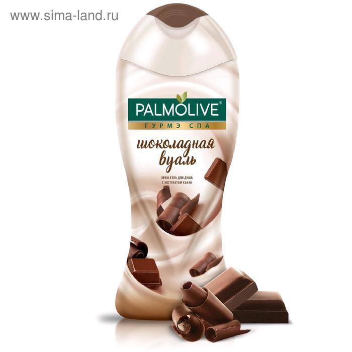 """Гель для душа Palmolive """"Гурмэ СПА. Шоколадная Вуаль"""", с экстрактом какао, 250 мл"""
