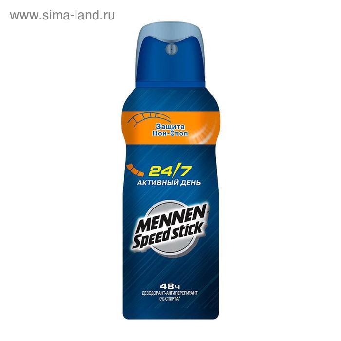 "Дезодорант-антиперспирант Mennen Speed Stick 24/7 ""Активный день"", аэрозоль, 150 мл"