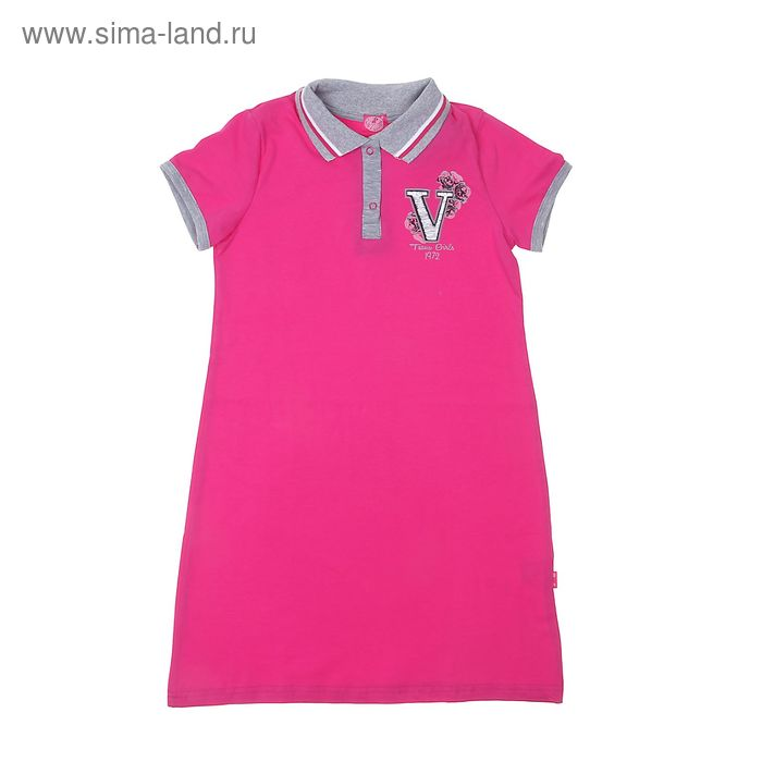 """Платье для девочки """"Романтика"""", рост 146 см (76), цвет ярко-розовый (арт. ДПК148804)"""