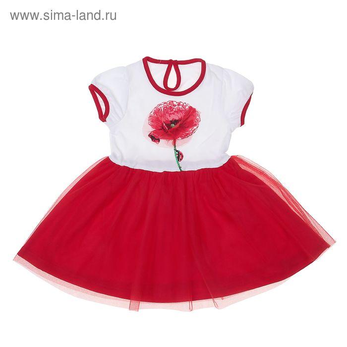 """Платье для девочки """"Мак"""", рост 98 см (52), цвет белый/красный (арт. ДПК406804)"""