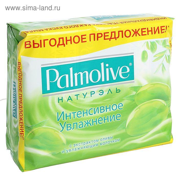 """Мыло Palmolive """"Натурэль"""" Интенсивное Увлажнение, экстракт оливы, 2*90 г"""