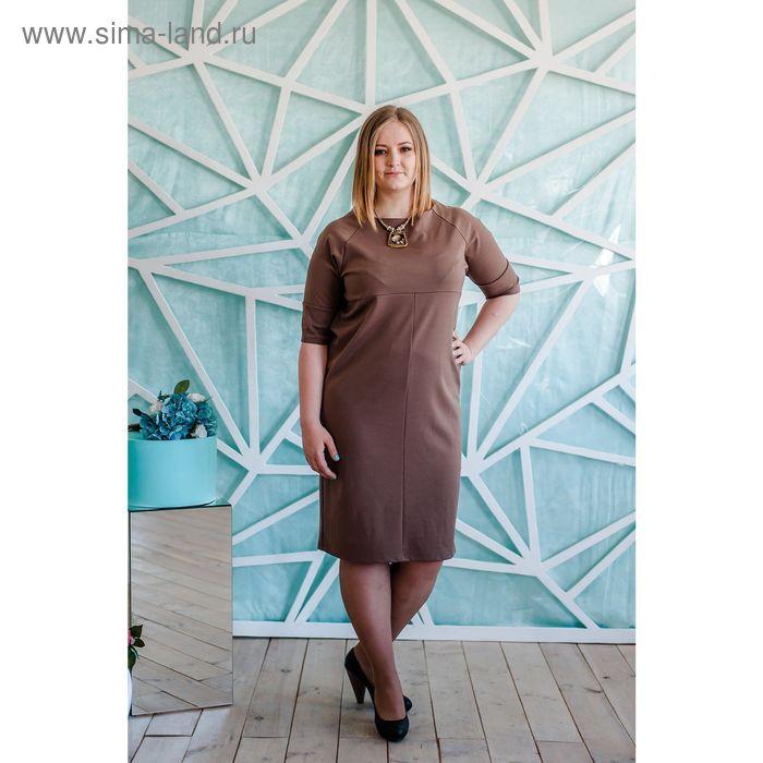 Платье женское Vera Nicco, размер 52 (2XL), рост 168 см, цвет бежевый (арт. 1673 С+)
