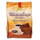 """Пряники """"Петродиет"""" шоколадные на фруктозе, пачка 350 гр"""