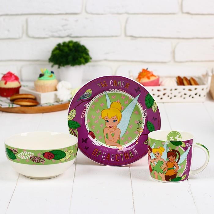 "Посуда детская ""Подружка"" Феи, 3 предмета, тарелка, салатник, кружка"