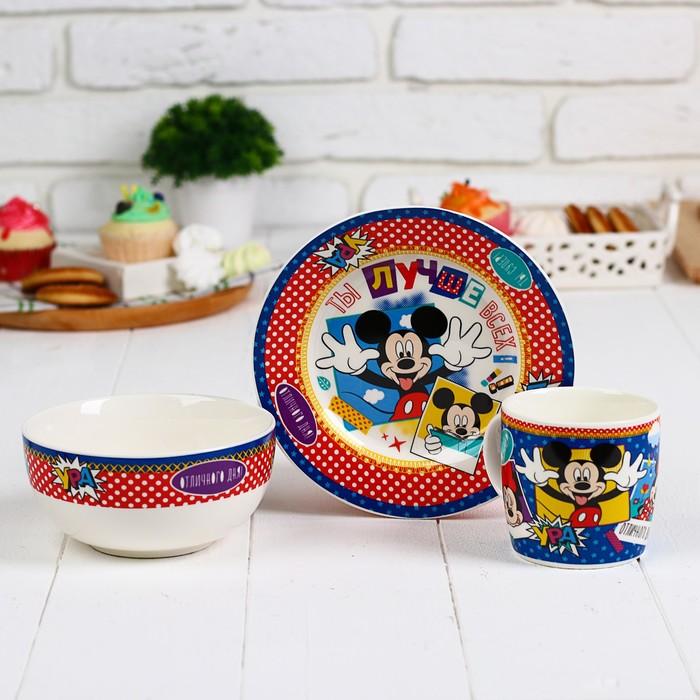 """Посуда детская """"Ты лучше всех"""" Микки Маус и его друзья, 3 пред.тарел.салат.кружка"""