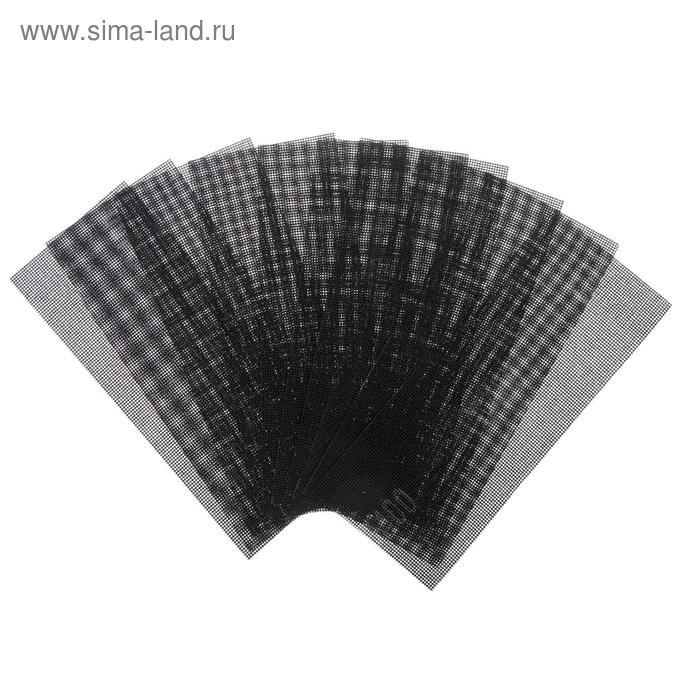 Сетка абразивная TUNDRA basic, корунд, 115 х 280 мм, 10 шт, Р400