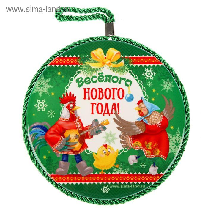 """Подставка под горячее """"Веселого Нового года"""" символ года, 16 см"""