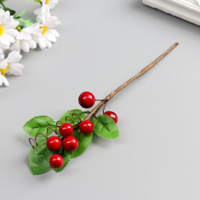 """Декор для творчества """"Веточка с 7-ю ягодками"""" 20х5 см"""