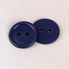 Пуговица, 2 прокола, 17мм, цвет темно синий