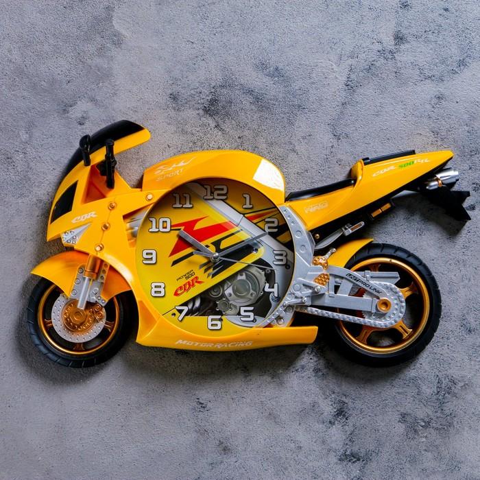 """Часы настенные, серия: Транспорт, """"Мотоцикл"""", желтые, 19х36 см"""