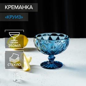 {{photo.Alt || photo.Description || 'Креманка Magistro «Круиз», 350 мл, d=12 см, цвет синий'}}