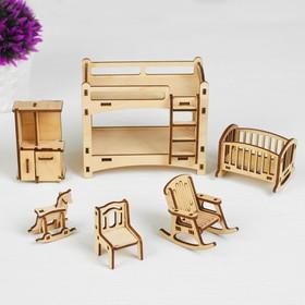 Набор мебели «Детская», 6 предметов, конструктор