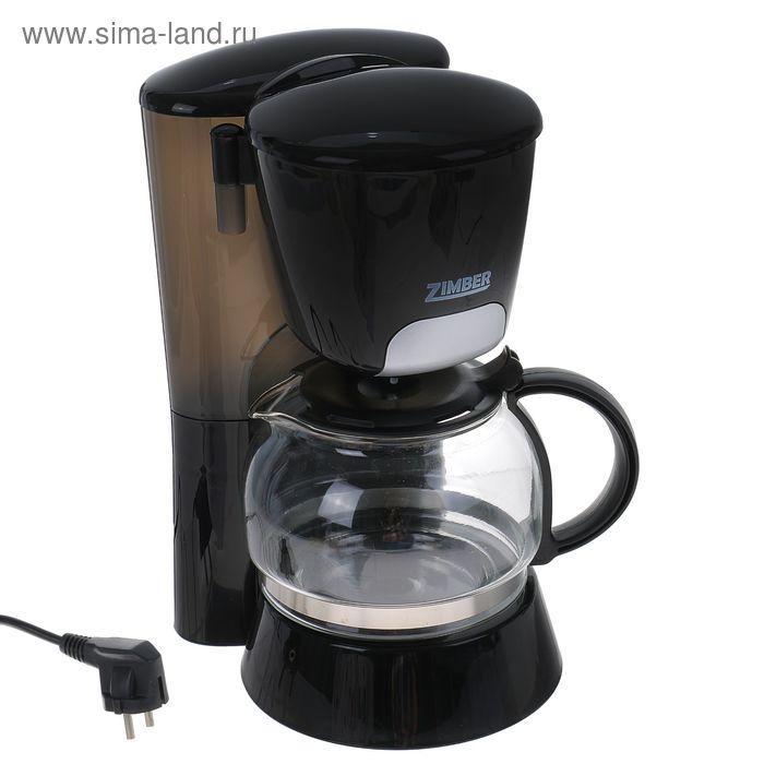 Кофеварка Zimber ZM-10686, 0.6 л, черная