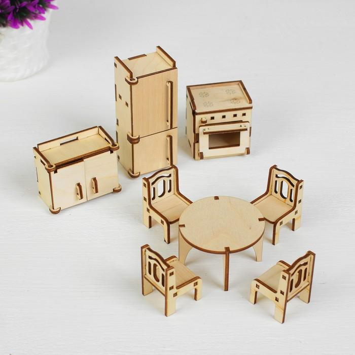 Набор деревянной мебели для кукол «Кухня», 10 предметов