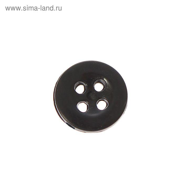 Пуговица, 4 прокола, 11мм цвет чёрный