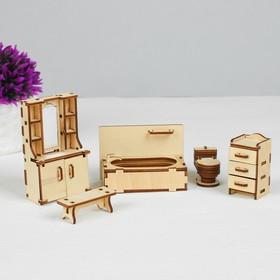 Набор мебели «Ванная» (скамейка, ванна, унитаз, умывальник, шкаф)