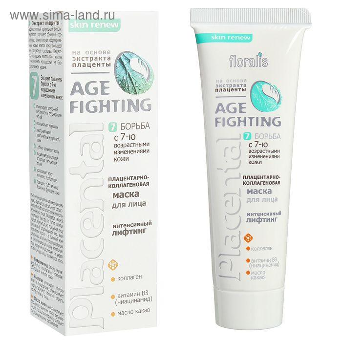Плацентарно-коллагеновая маска для лица Floralis Placental Age-Fighting, 50 г