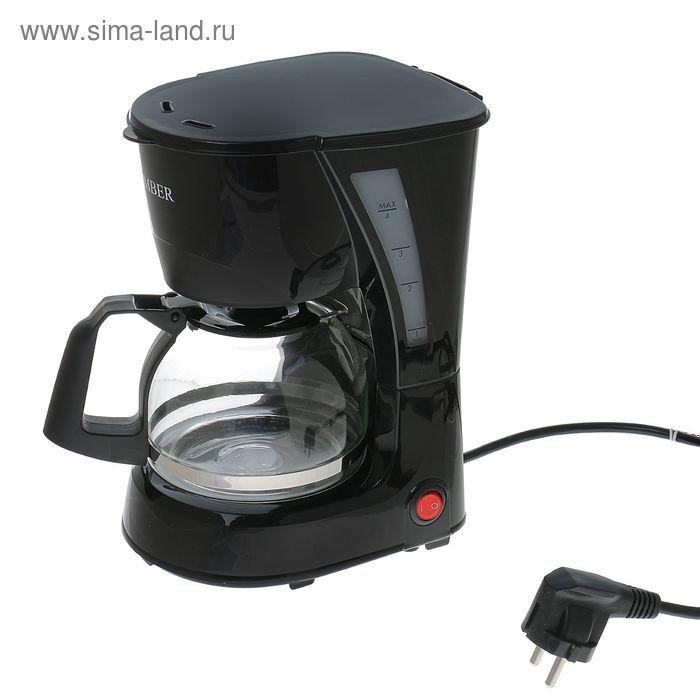 Кофеварка Zimber ZM-11008, 0.6 л, черная