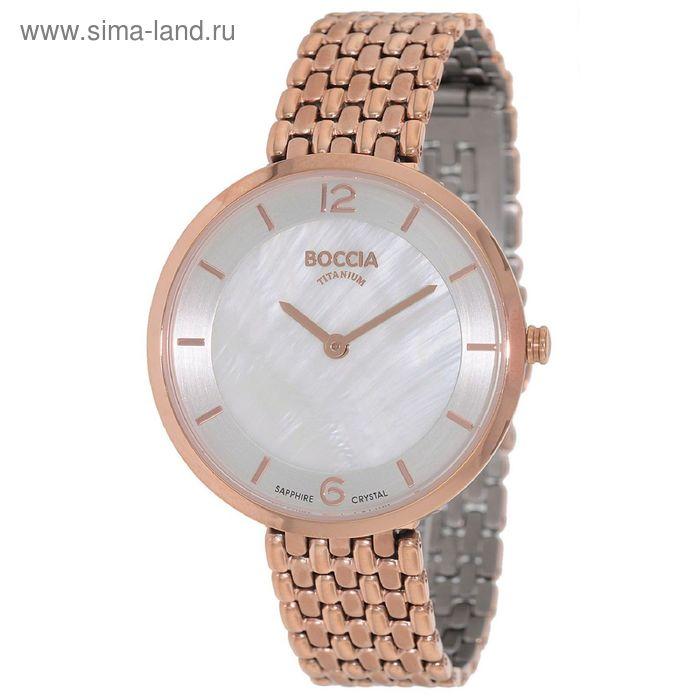 Часы наручные BOCCIA 3244-06