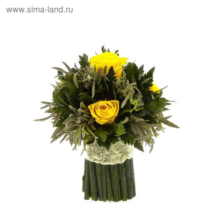 """Декоративная композиция """"Папоротник"""" малый, 14 х 14 х 15 см, желтый"""