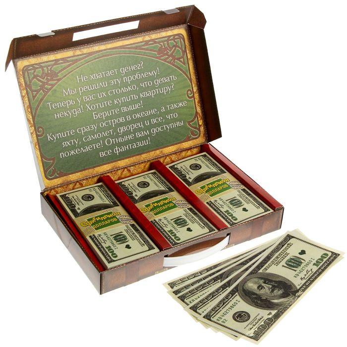 Деньги для выкупа «Офигиллион долларов», чемодан, 25,8 х 17,1 см