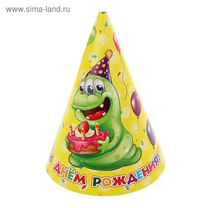 """Колпак развернутый  """"С Днём Рождения!"""" 21 см 6шт, желтый фон, шары"""