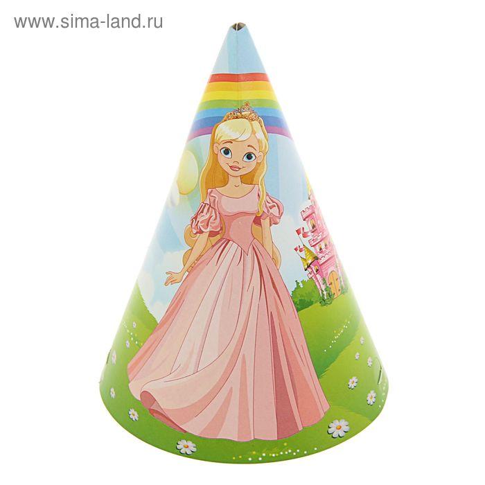 """Колпак """"Принцесса и радуга"""" 16см. 10 шт"""