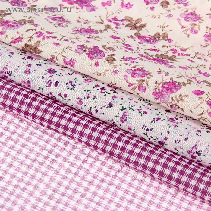 Набор ткани для пэчворка (3 шт.) «Фантазия в лиловых тонах», 30 х 40 см