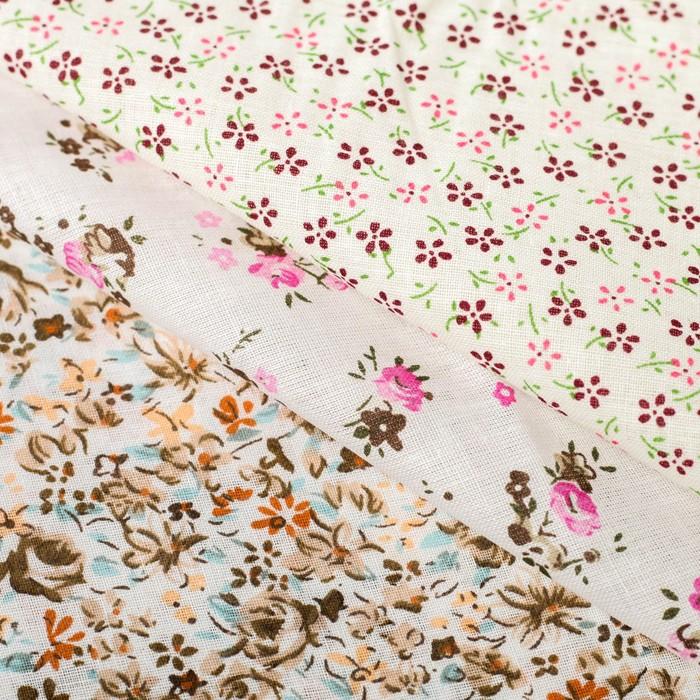 Набор ткани для пэчворка (3 шт) «Летний день», 30 × 40 см