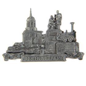 Магнит фигурный «Нижний Тагил» в Донецке