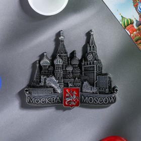Магнит металлический «Москва»