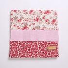 Набор ткани для пэчворка (3 шт.) «Нежность розового», 30 х 40 см