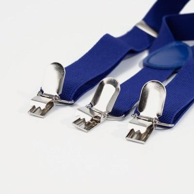 Подтяжки детские «Однотонные», длина 60 см, цвет синий