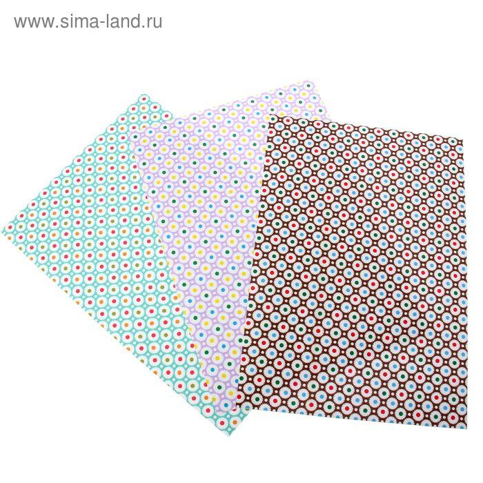 """Ткань на клеевой основе для скрапбукинга (набор 3 листа) """"Круги"""" 20х28 см"""