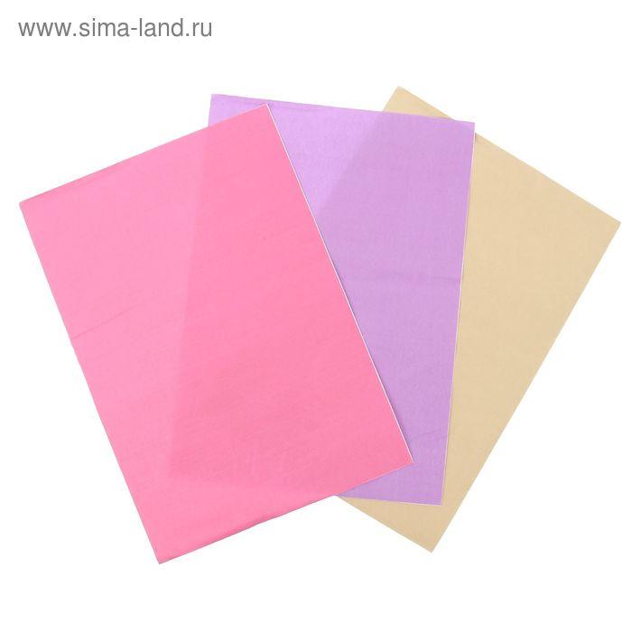"""Ткань на клеевой основе для скрапбукинга (набор 3 листа) """"Цветная"""" 20х28 см"""