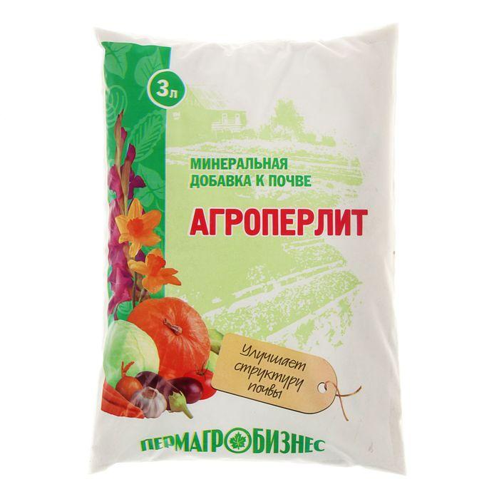 Добавка в почву Агроперлит 3 л