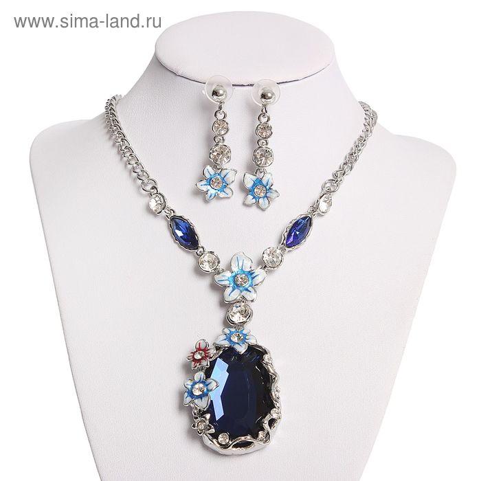 """Набор 2 предмета: серьги, колье """"Цветы"""", овал, цвет сине-голубой в серебре"""