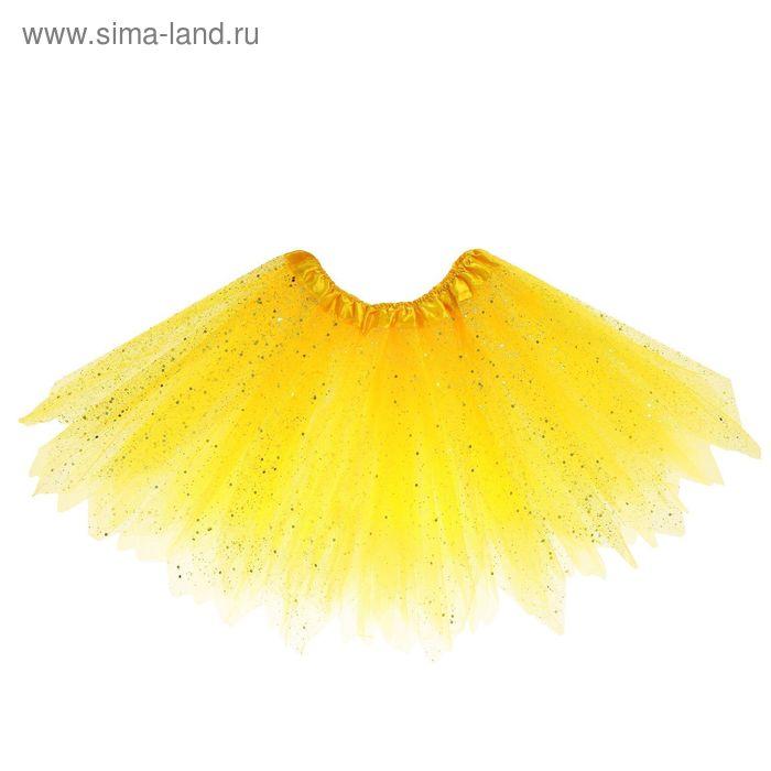 "Карнавальная юбка ""Блеск"", 3-х слойная 4-6 лет, цвет желтый"