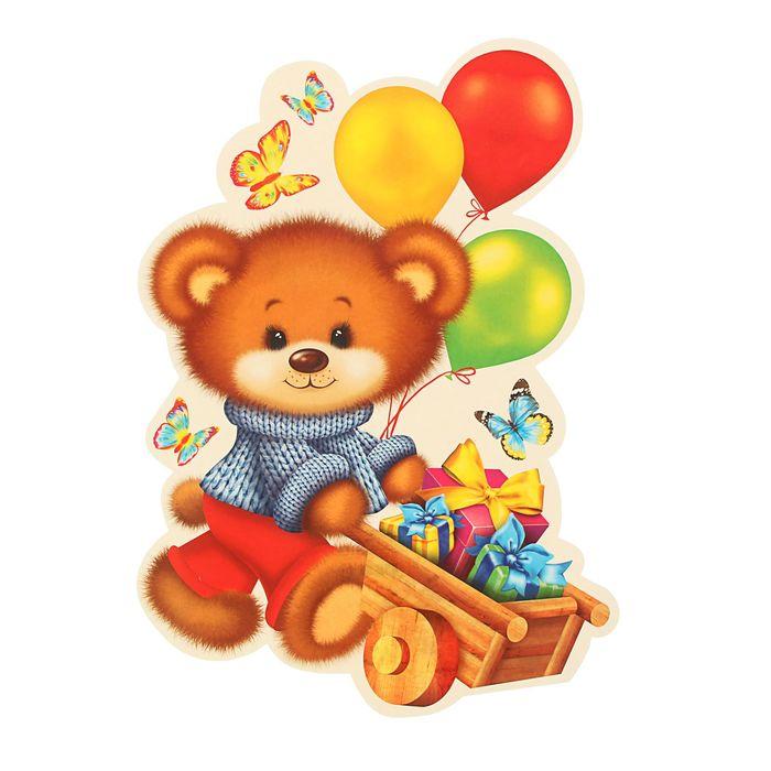 Надписи новым, открытки шары и медведи