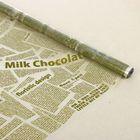 Пленка для цветов Milk Chocolate, фисташковая, 0,7 х 8,5 м 40 мкм