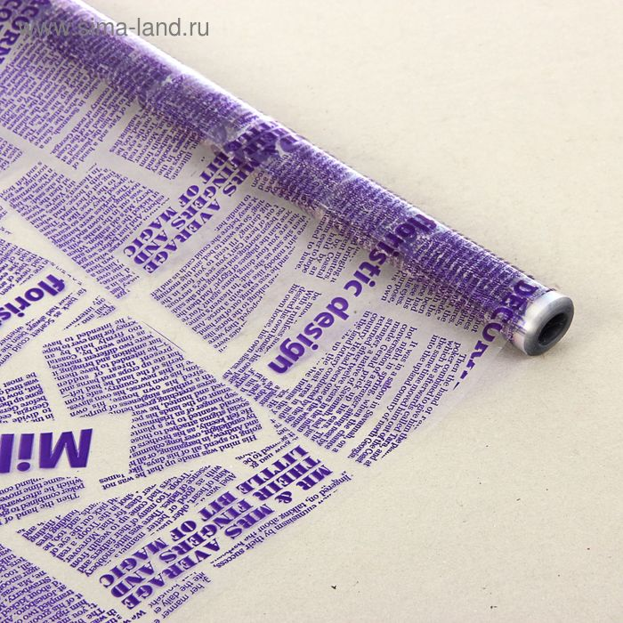 "Пленка для цветов ""Milk Chocolate"", фиолетовый, 700 мм х 8,5 м 40 мкм"