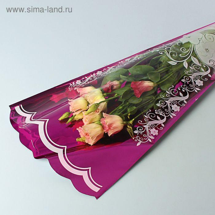 """Пакет для цветов конус """"Лариса. Жизель"""" цветной металл малиновый"""