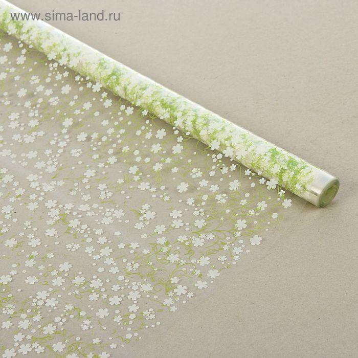 "Пленка для цветов ""Оливия"" белый-салатовый 700 мм х 8.5 м, 35 мкм"