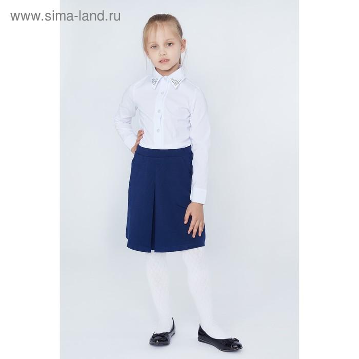 Юбка для девочек, рост 122-128 см, возраст 7 лет, цвет синий (арт. GS7030)