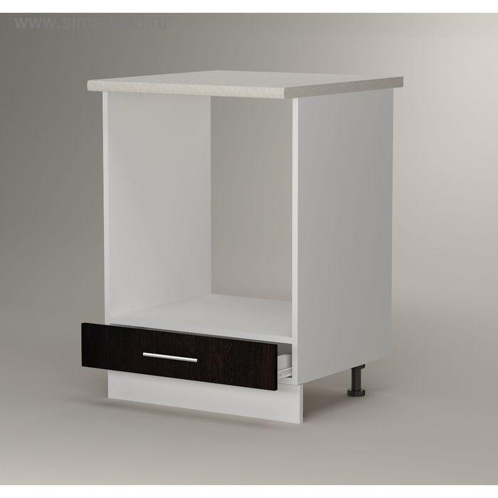 Шкаф напольный под встроенную технику 850*600*600 фасад Венге