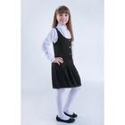 Сарафан для девочек, рост 152-158 см возраст 12 лет, цвет серый GWD8021